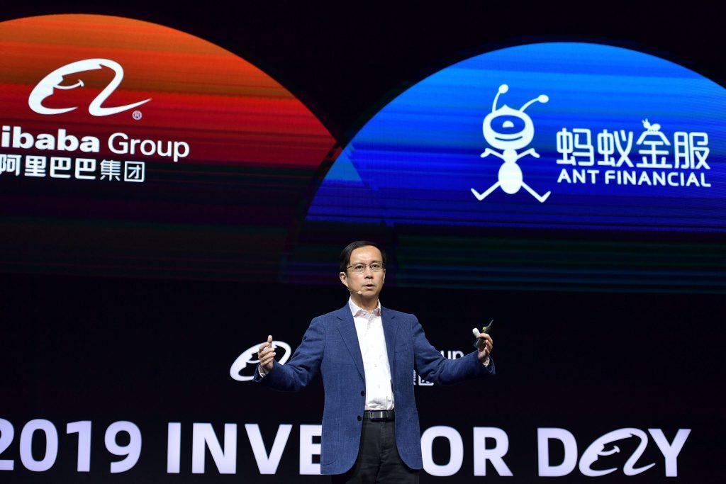 Daniel Zhang, Alibaba Group Executive Chairman and CEO