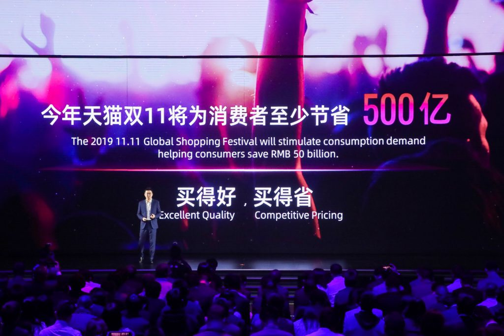 Fan Jiang, president of Taobao and Tmall