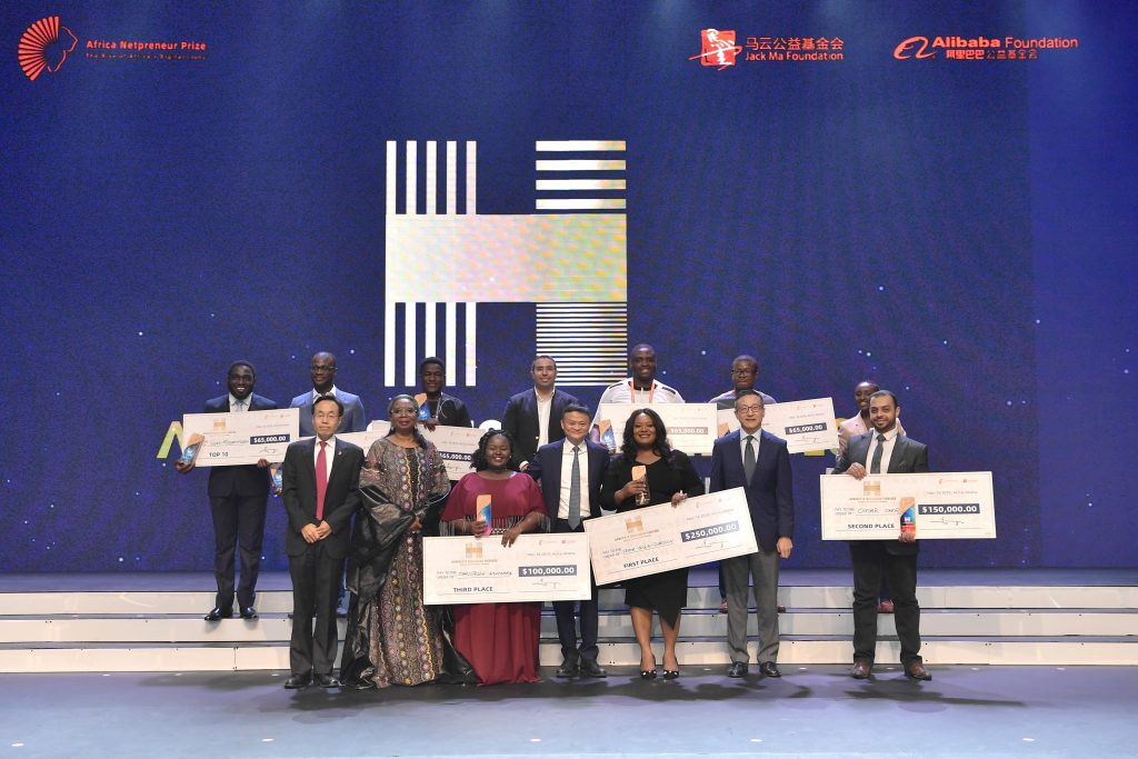 Ma with finalists who competed in 'Africa's Business Heroes'