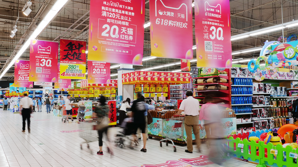 RT-Mart, a Chinese hypermarket chain that has adopted New Retail technology developed by Al