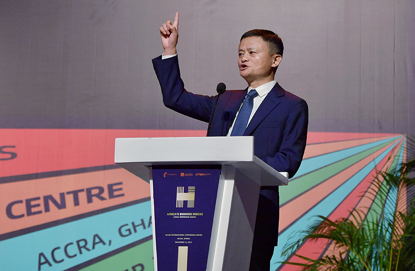 Jack Ma's speech at Africa Netpreneur Conference
