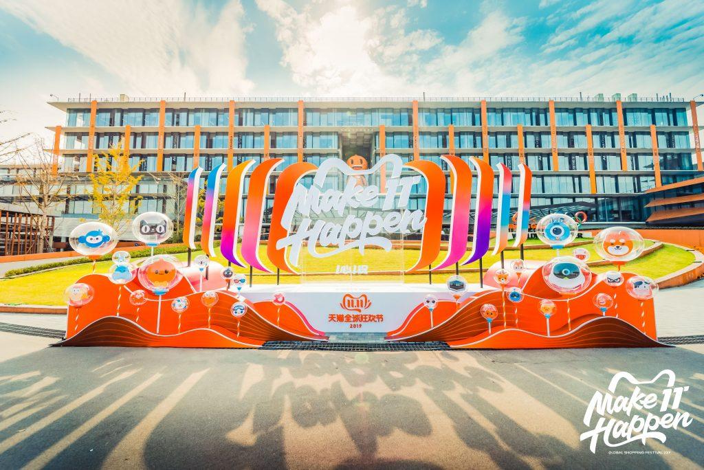Make It Happen: Alibaba Headquarter