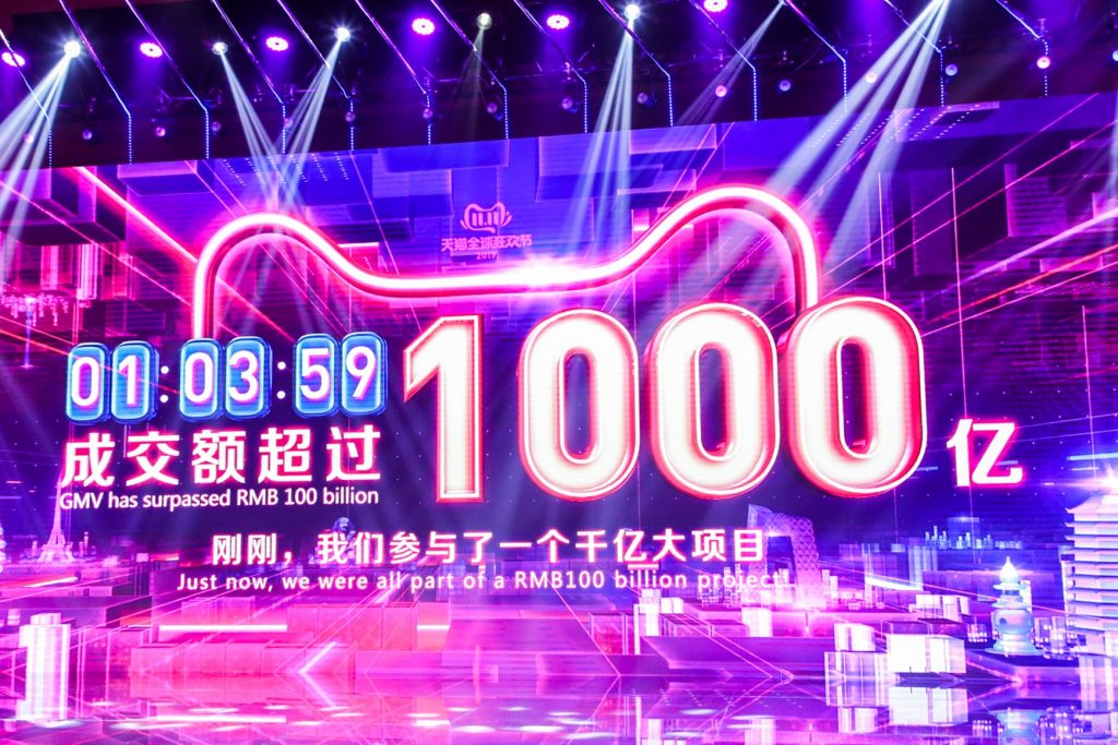 Total GMV hit RMB10 billion in 63 minutes and 59 seconds